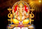 Lovely Shree Ganesha Images For Your DP in HD