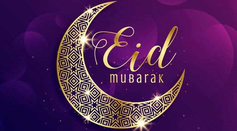 Eid Mubarak Images - EID Whatsapp Status DP
