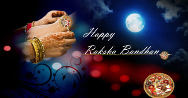 Raksha Bandhan Images For Whasapp Status 2018
